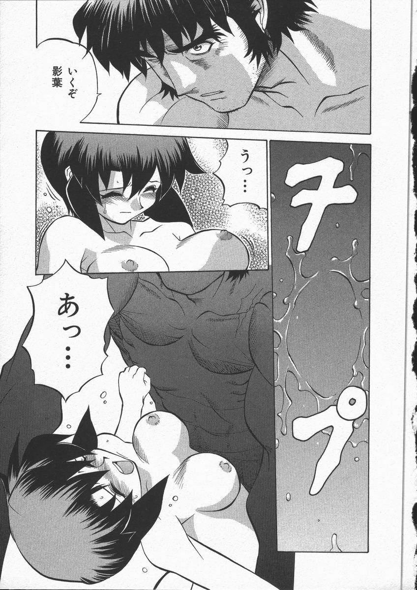 Kunoichi Ranfucho Shita 122