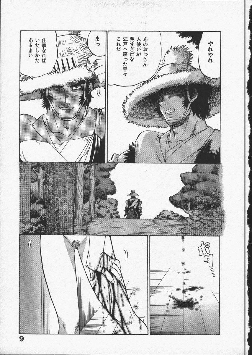 Kunoichi Ranfucho Shita 12