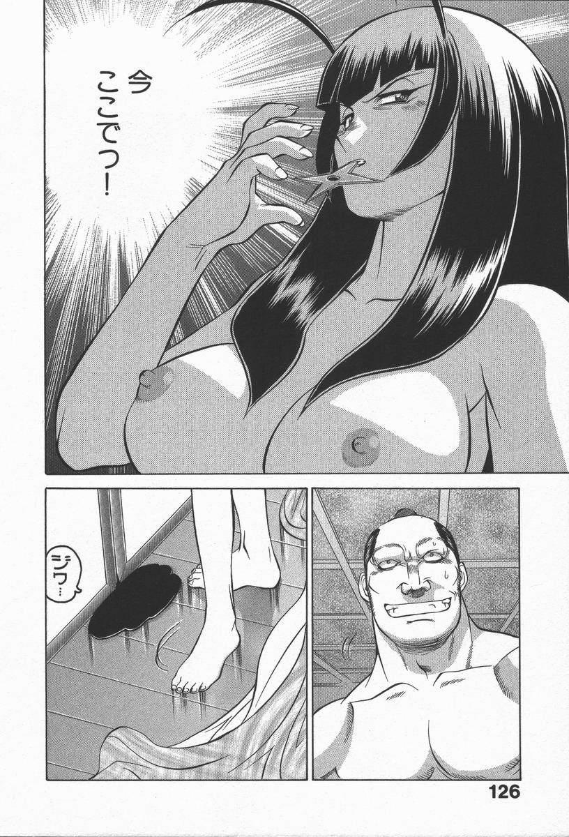 Kunoichi Ranfucho Shita 129
