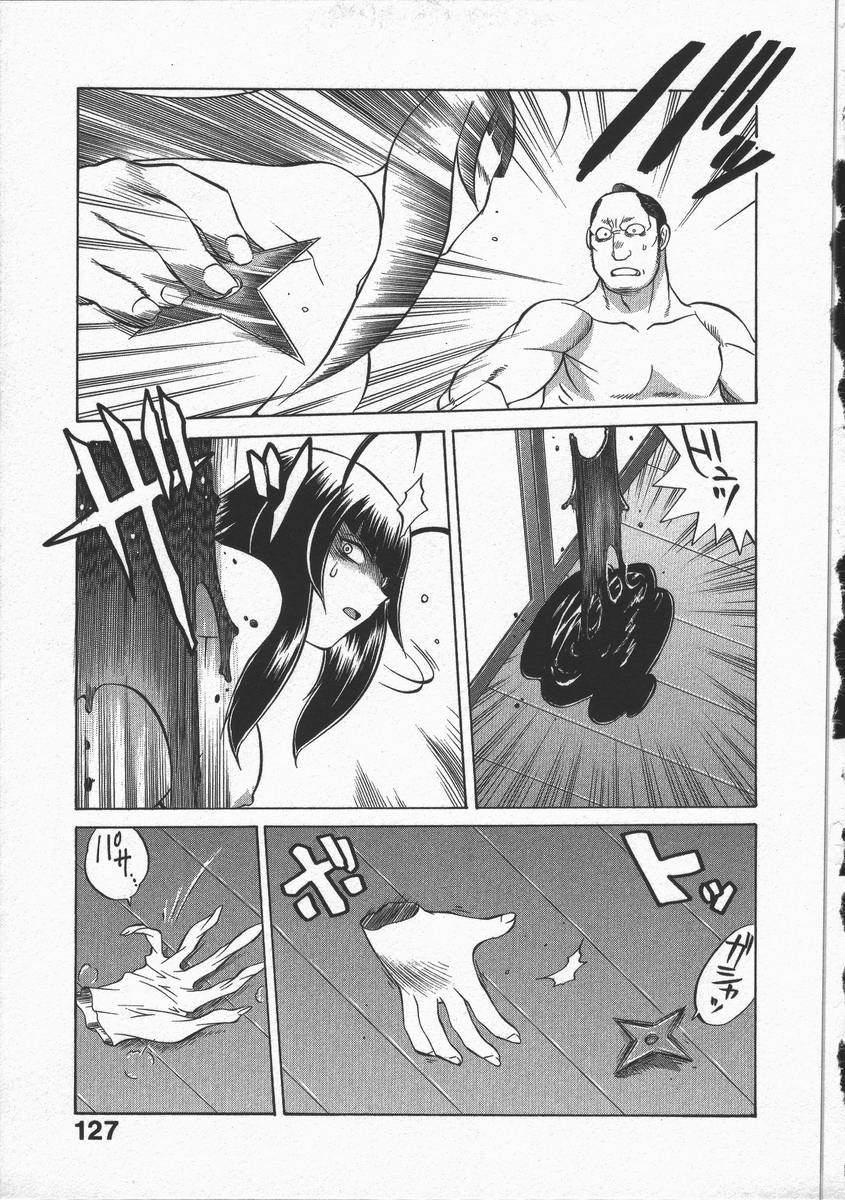 Kunoichi Ranfucho Shita 130