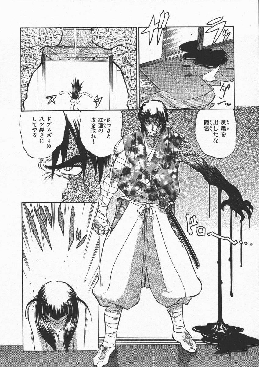Kunoichi Ranfucho Shita 131