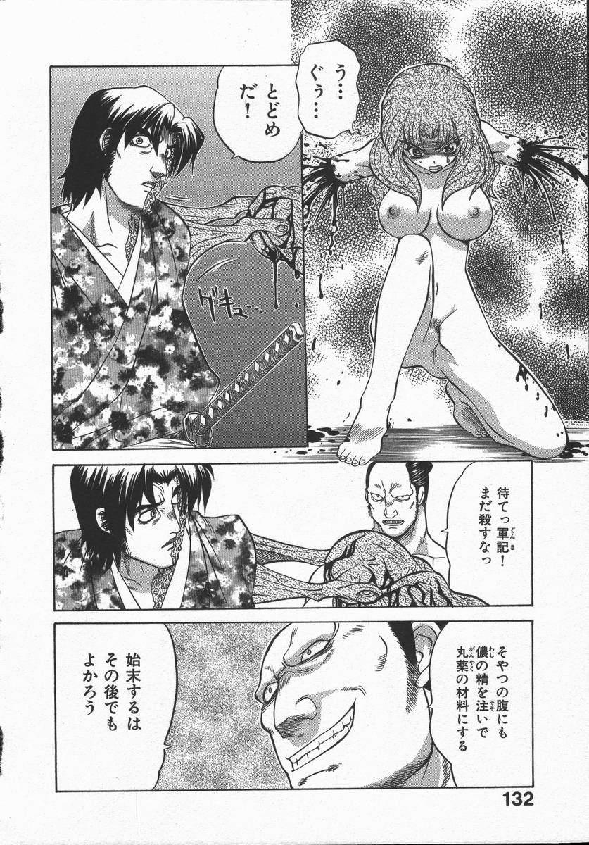 Kunoichi Ranfucho Shita 135