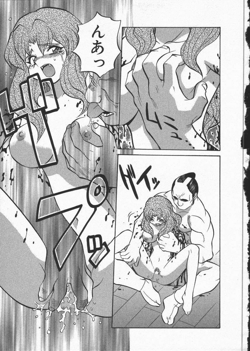 Kunoichi Ranfucho Shita 140