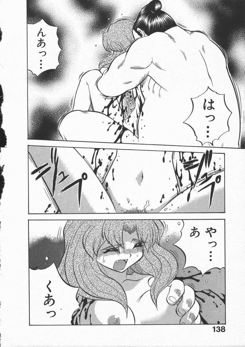 Kunoichi Ranfucho Shita 141