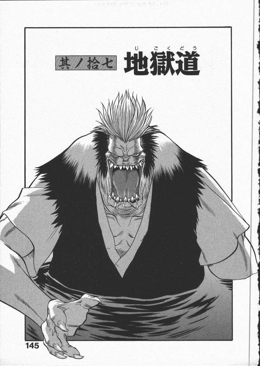 Kunoichi Ranfucho Shita 148