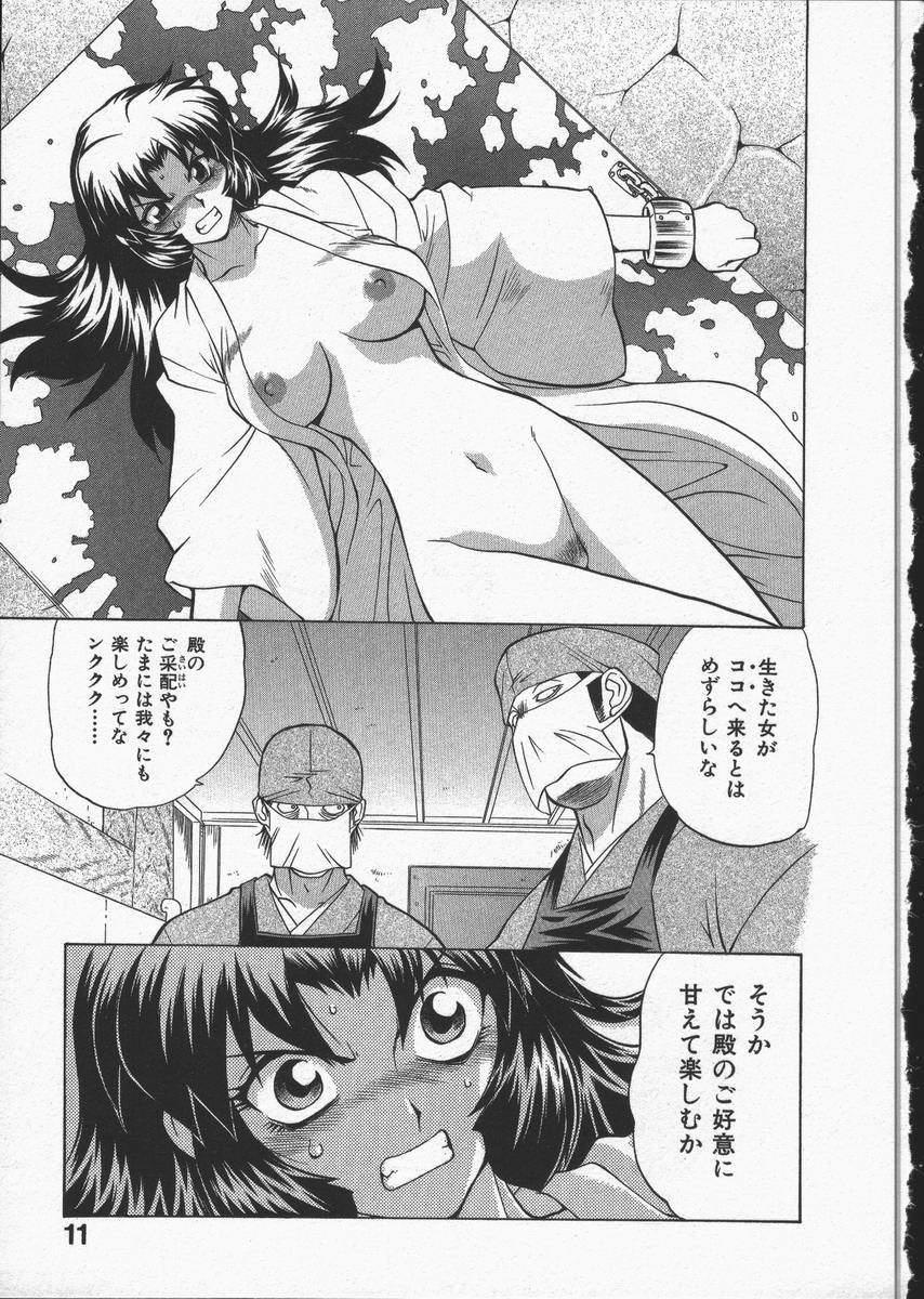 Kunoichi Ranfucho Shita 14