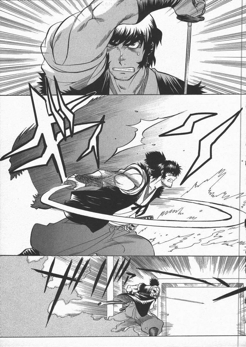 Kunoichi Ranfucho Shita 154