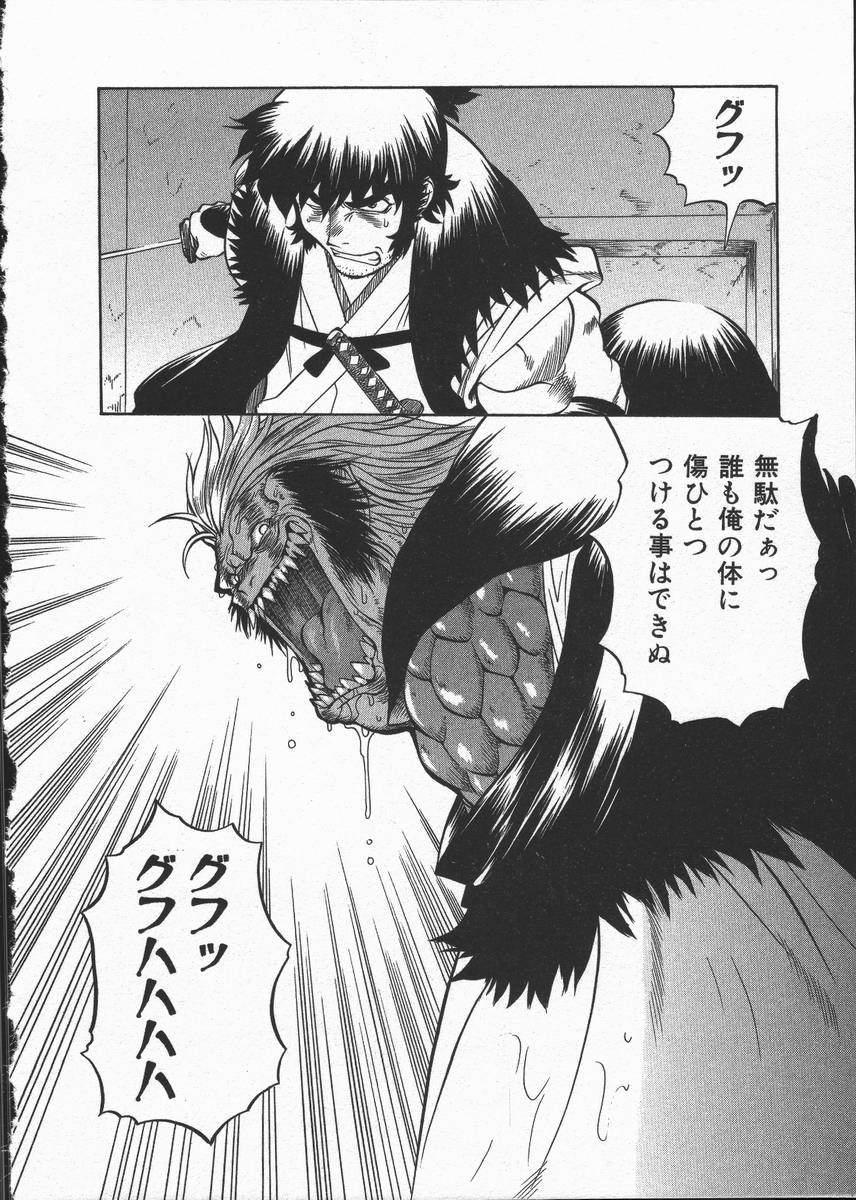 Kunoichi Ranfucho Shita 155