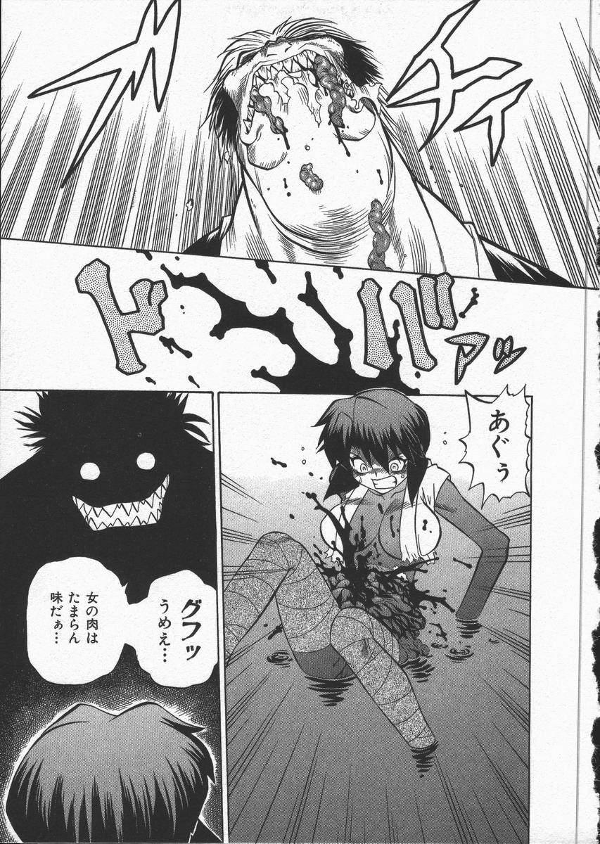 Kunoichi Ranfucho Shita 160
