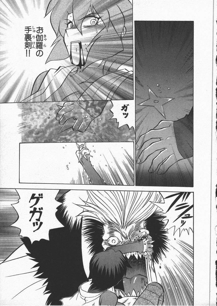 Kunoichi Ranfucho Shita 162