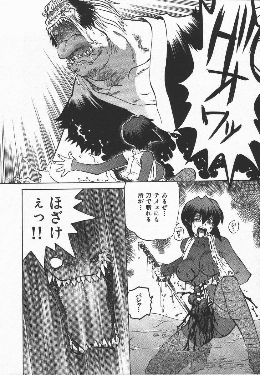 Kunoichi Ranfucho Shita 163