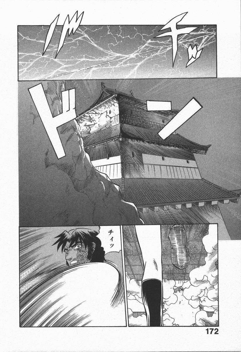 Kunoichi Ranfucho Shita 175