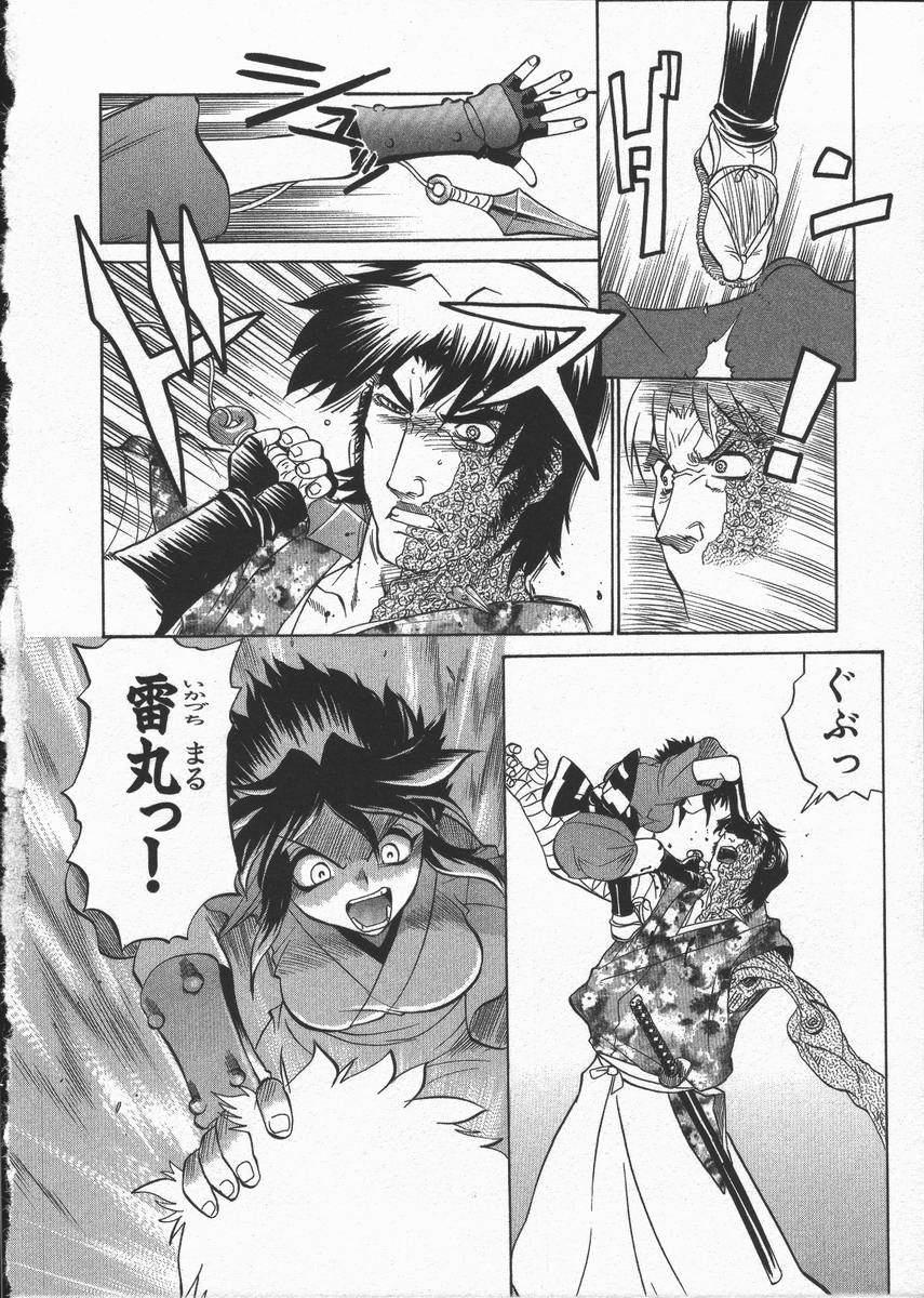 Kunoichi Ranfucho Shita 179