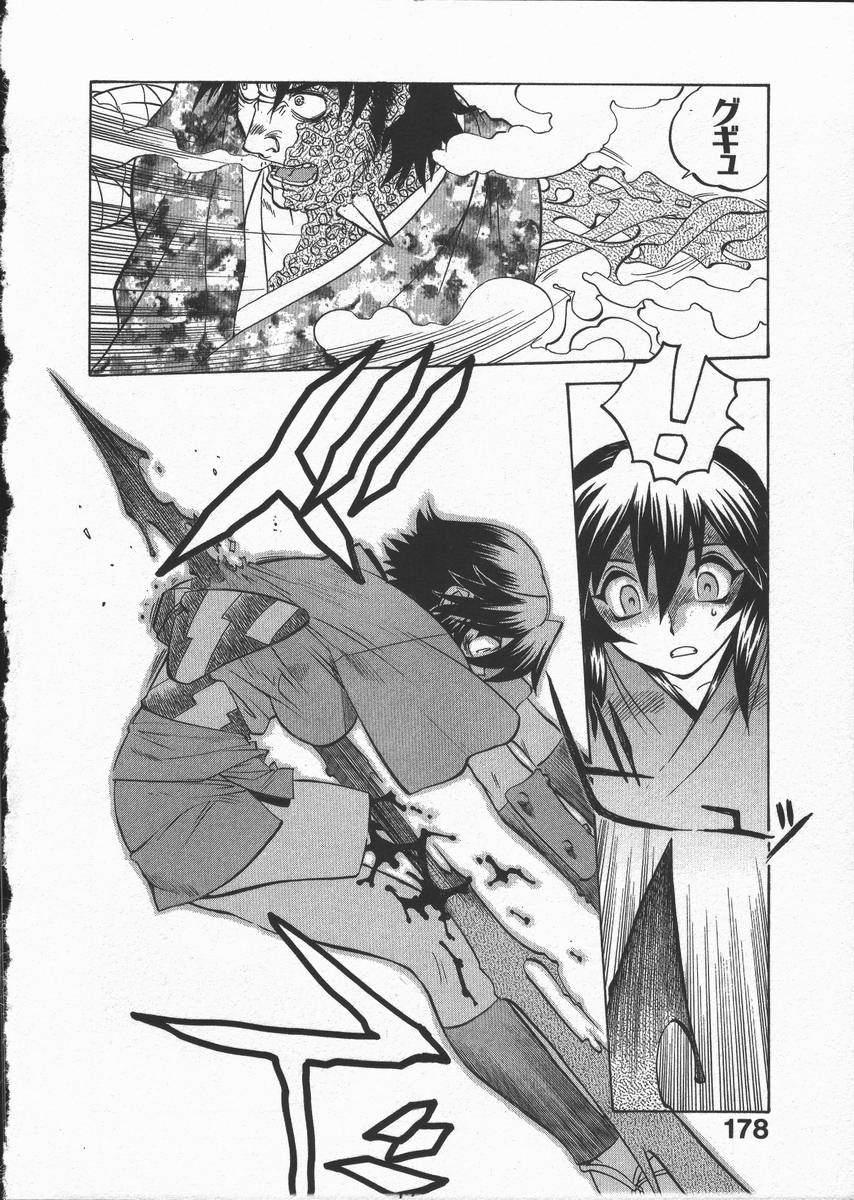 Kunoichi Ranfucho Shita 181