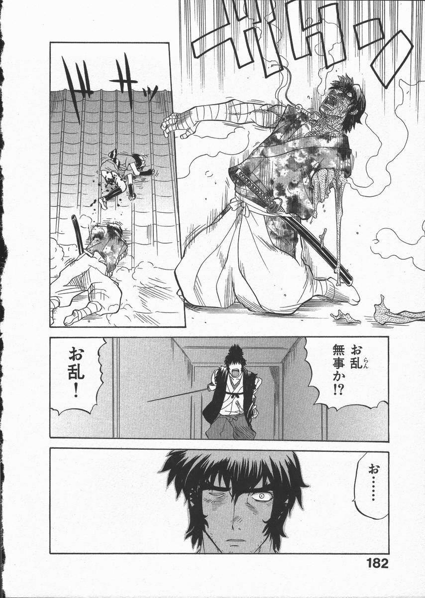 Kunoichi Ranfucho Shita 185