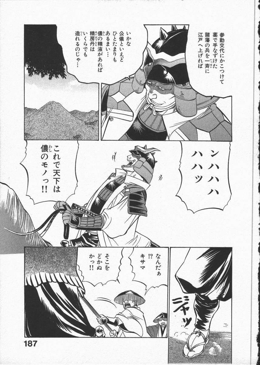 Kunoichi Ranfucho Shita 190
