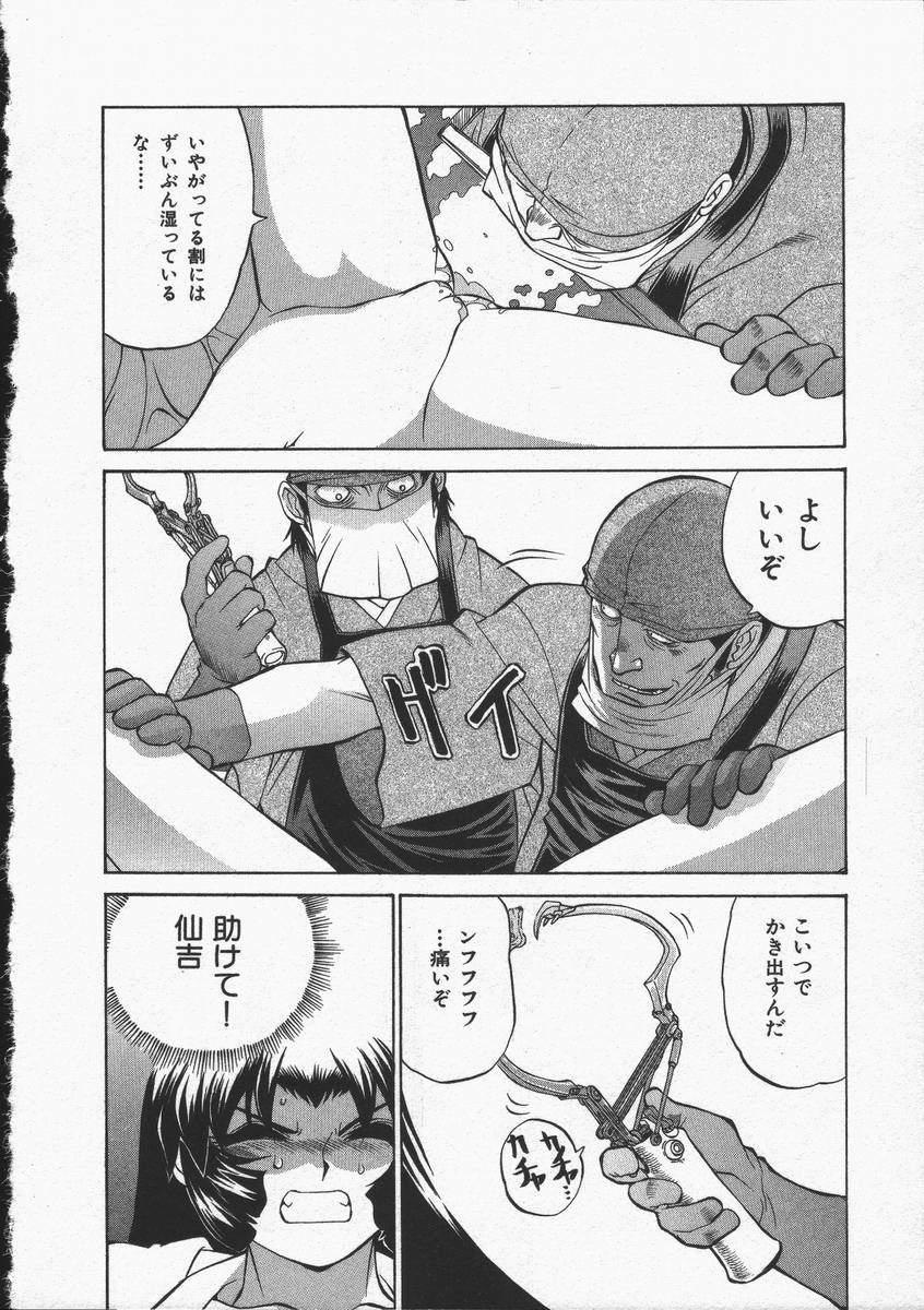 Kunoichi Ranfucho Shita 19