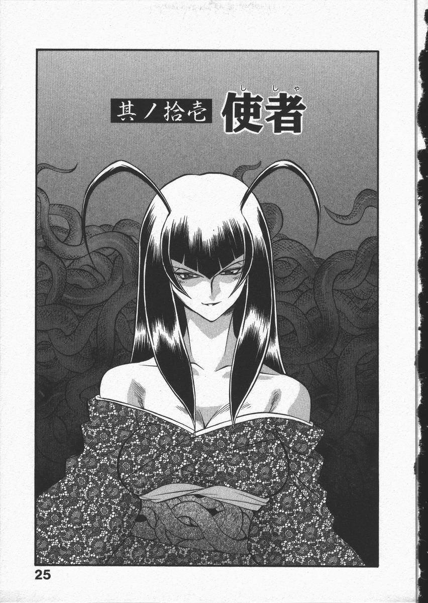 Kunoichi Ranfucho Shita 28