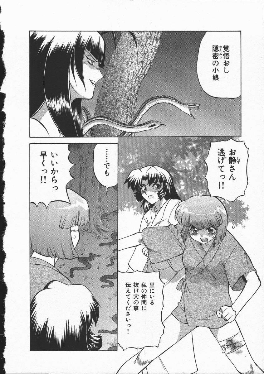 Kunoichi Ranfucho Shita 29