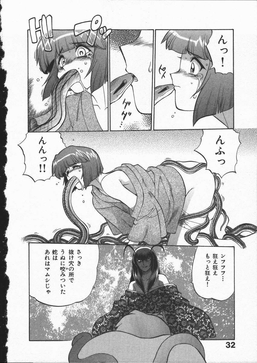 Kunoichi Ranfucho Shita 35