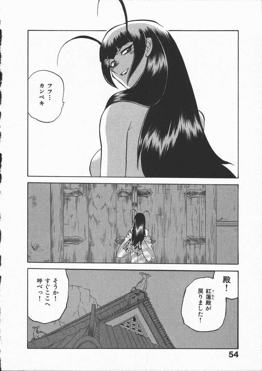 Kunoichi Ranfucho Shita 57