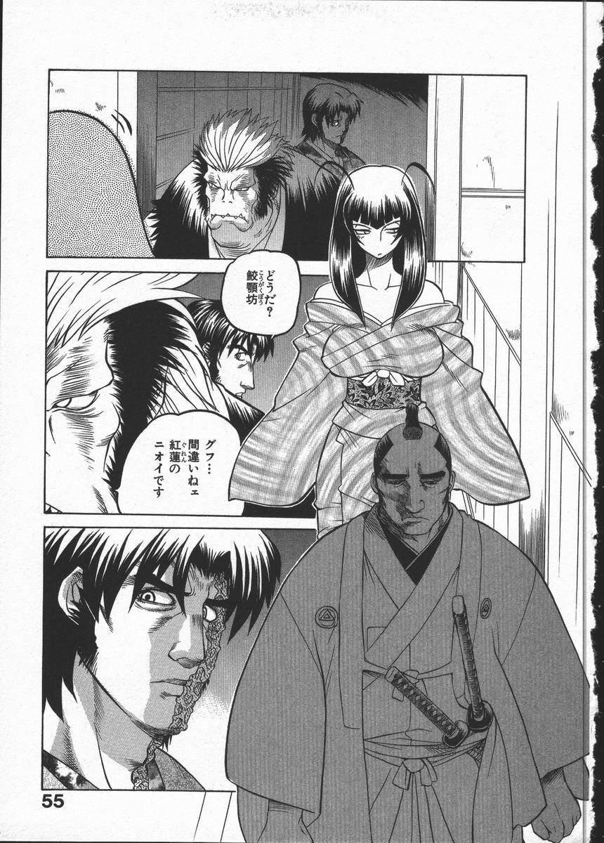 Kunoichi Ranfucho Shita 58
