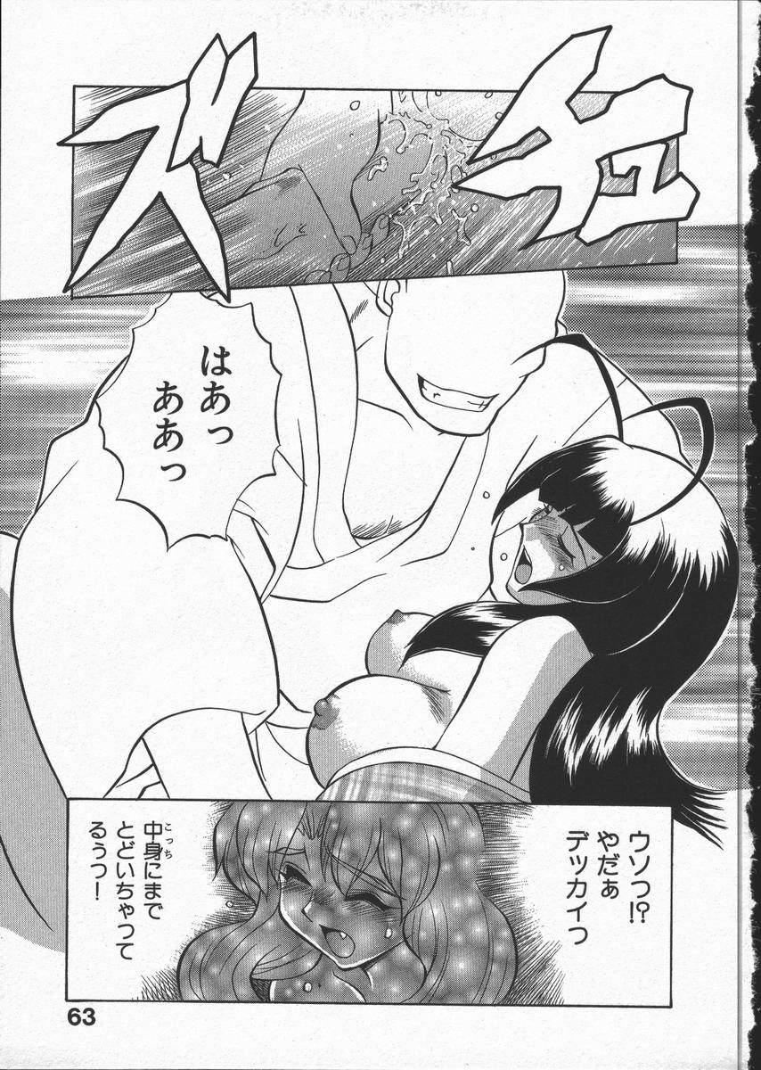 Kunoichi Ranfucho Shita 66