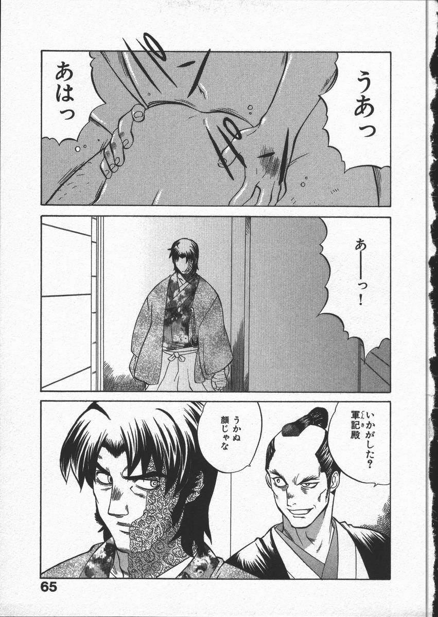Kunoichi Ranfucho Shita 68