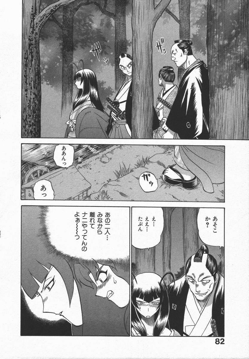 Kunoichi Ranfucho Shita 85