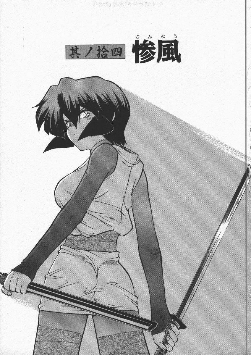 Kunoichi Ranfucho Shita 88