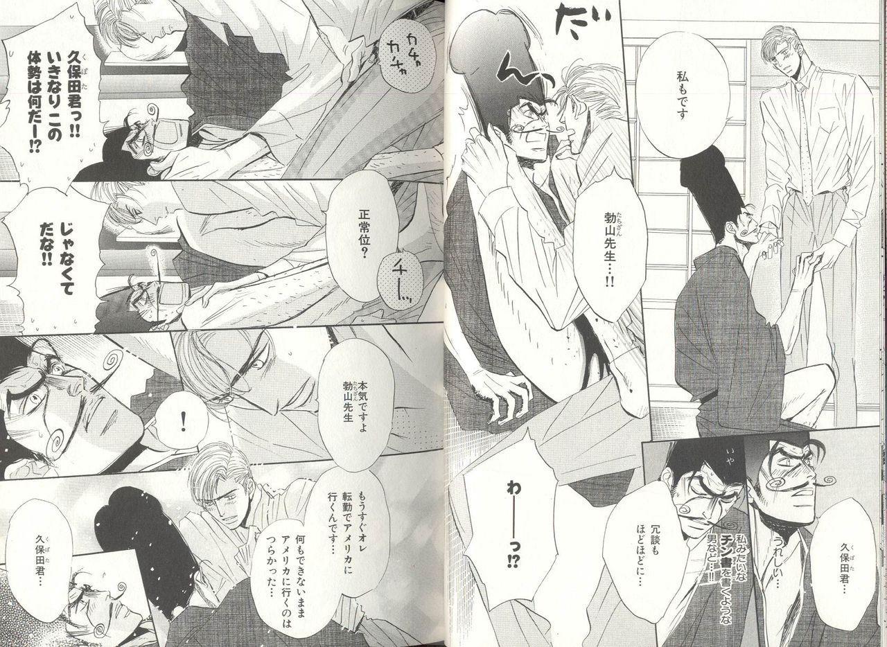 B-BOY LUV 03 SHIRU-DAKU特集 7