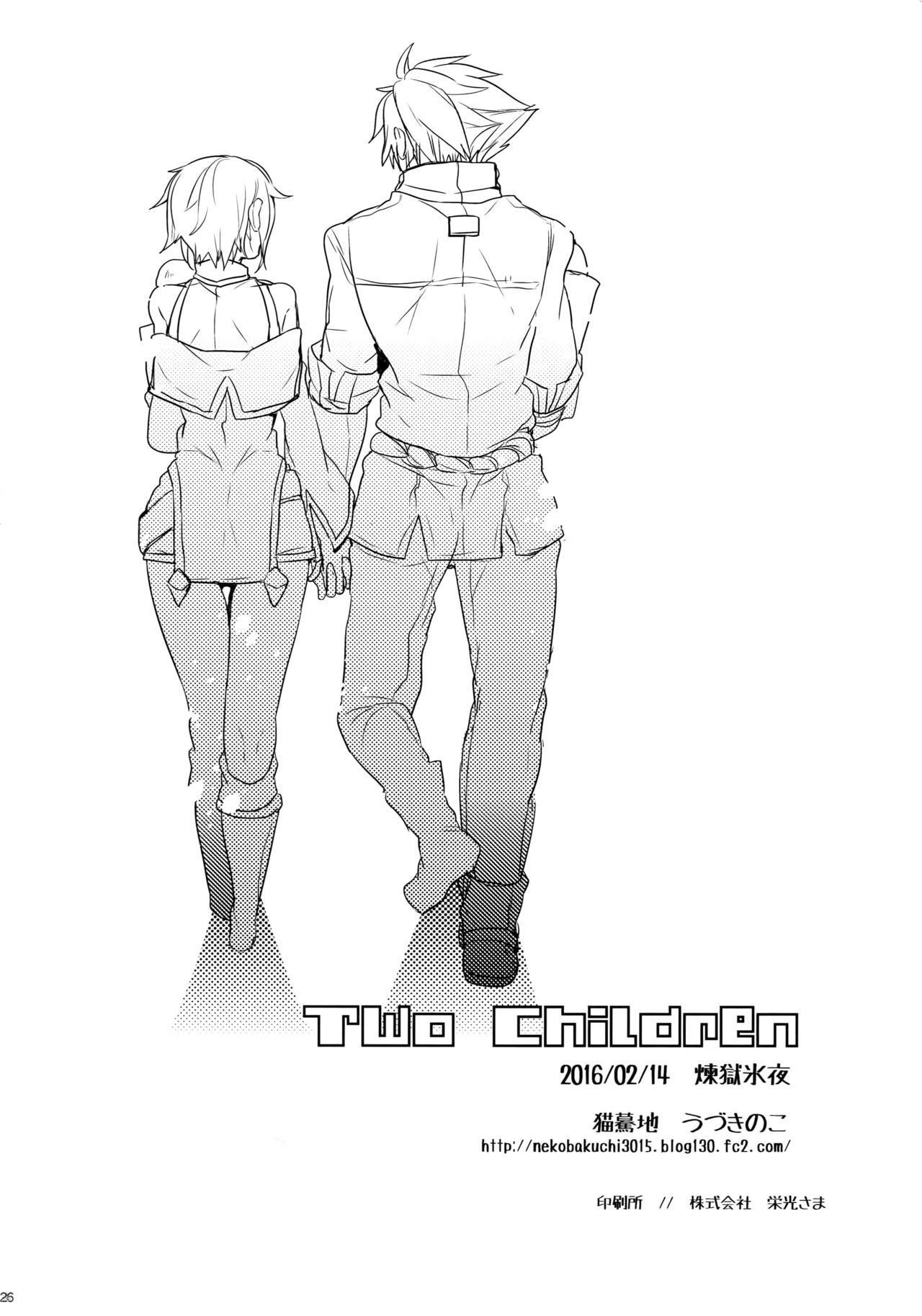 Two Children 28