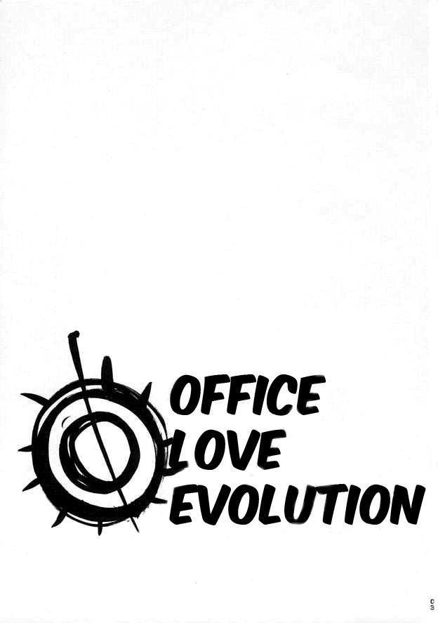 OL Shinkaron / Office Love Evolution 1