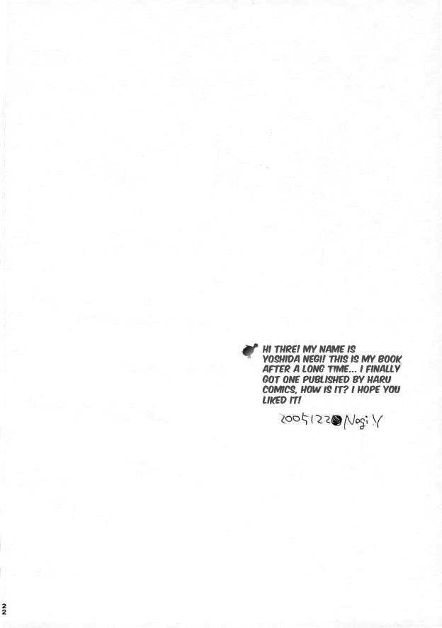 OL Shinkaron / Office Love Evolution 19