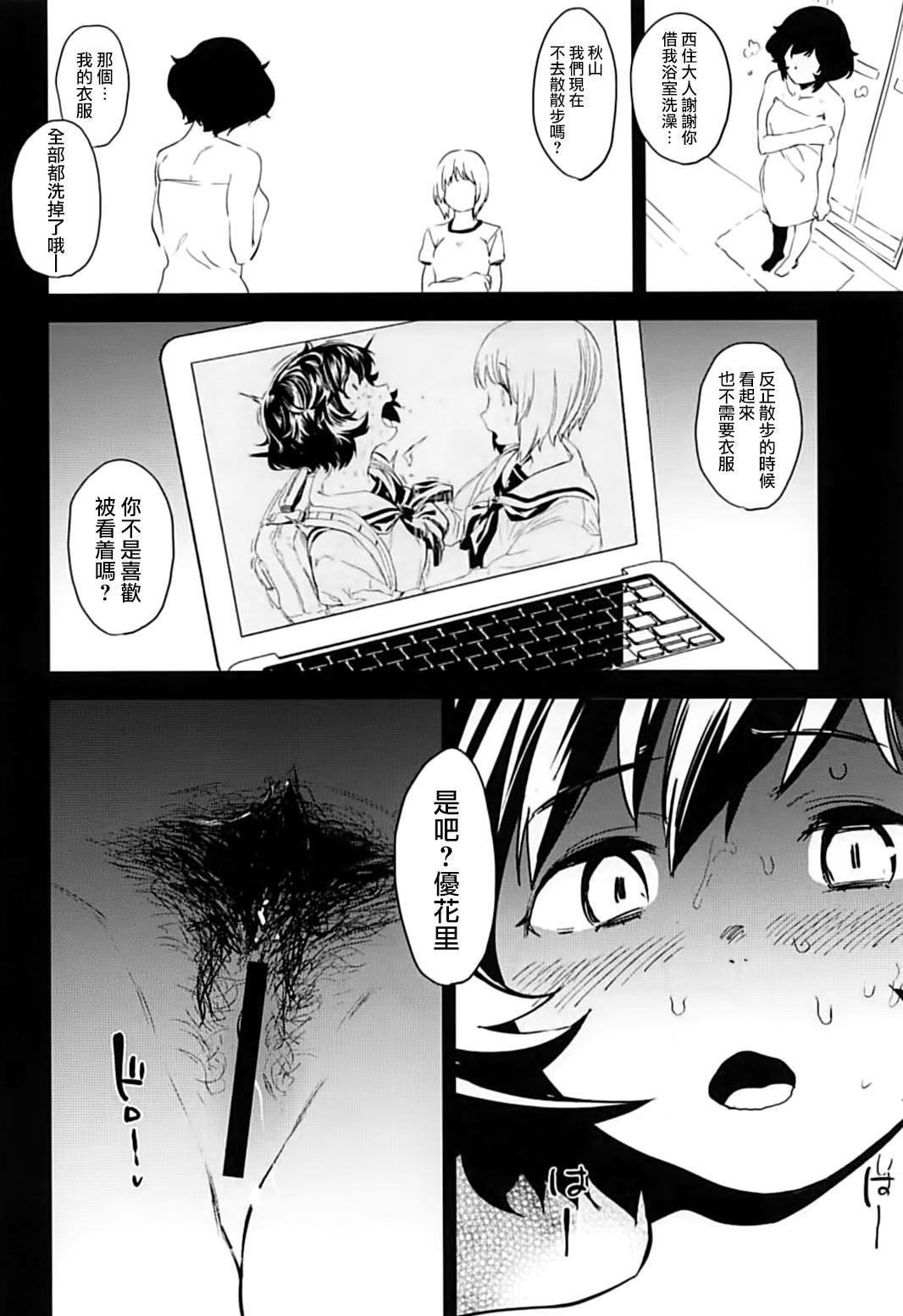 (Panzer Vor! 13) [Camrism (Kito Sakeru)] Private Akiyama 2 - Nishizumi-san to Issho (Girls und Panzer) [Chinese] [沒有漢化] 23