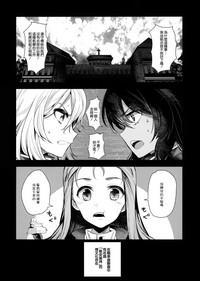 GirlPan Rakugakichou 6 4