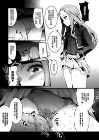 GirlPan Rakugakichou 6 7