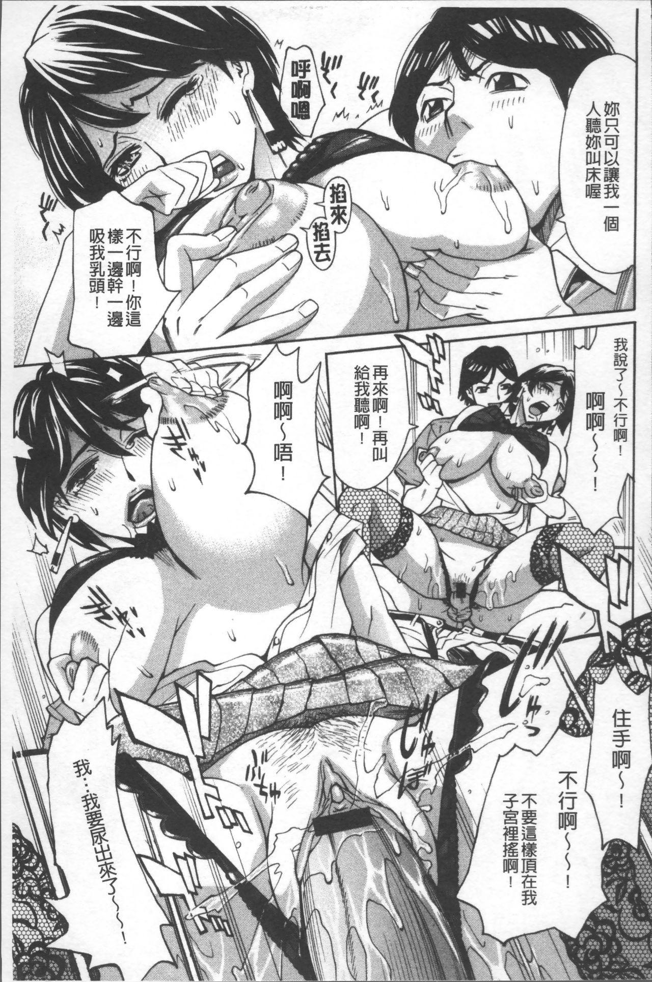 Hitozuma Kanshasai - SUPER EROTIC WIFE'S FESTIVAL 116