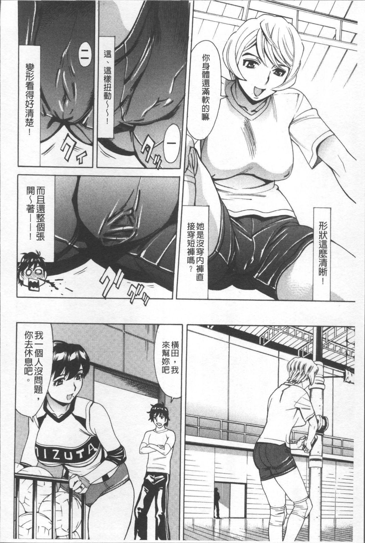 Hitozuma Kanshasai - SUPER EROTIC WIFE'S FESTIVAL 125