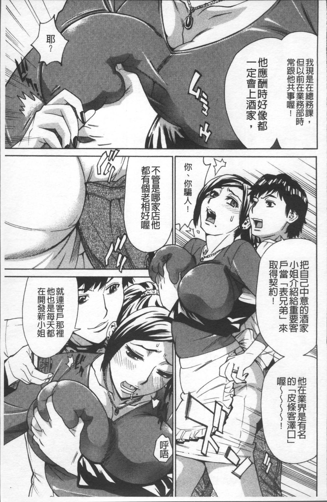 Hitozuma Kanshasai - SUPER EROTIC WIFE'S FESTIVAL 12