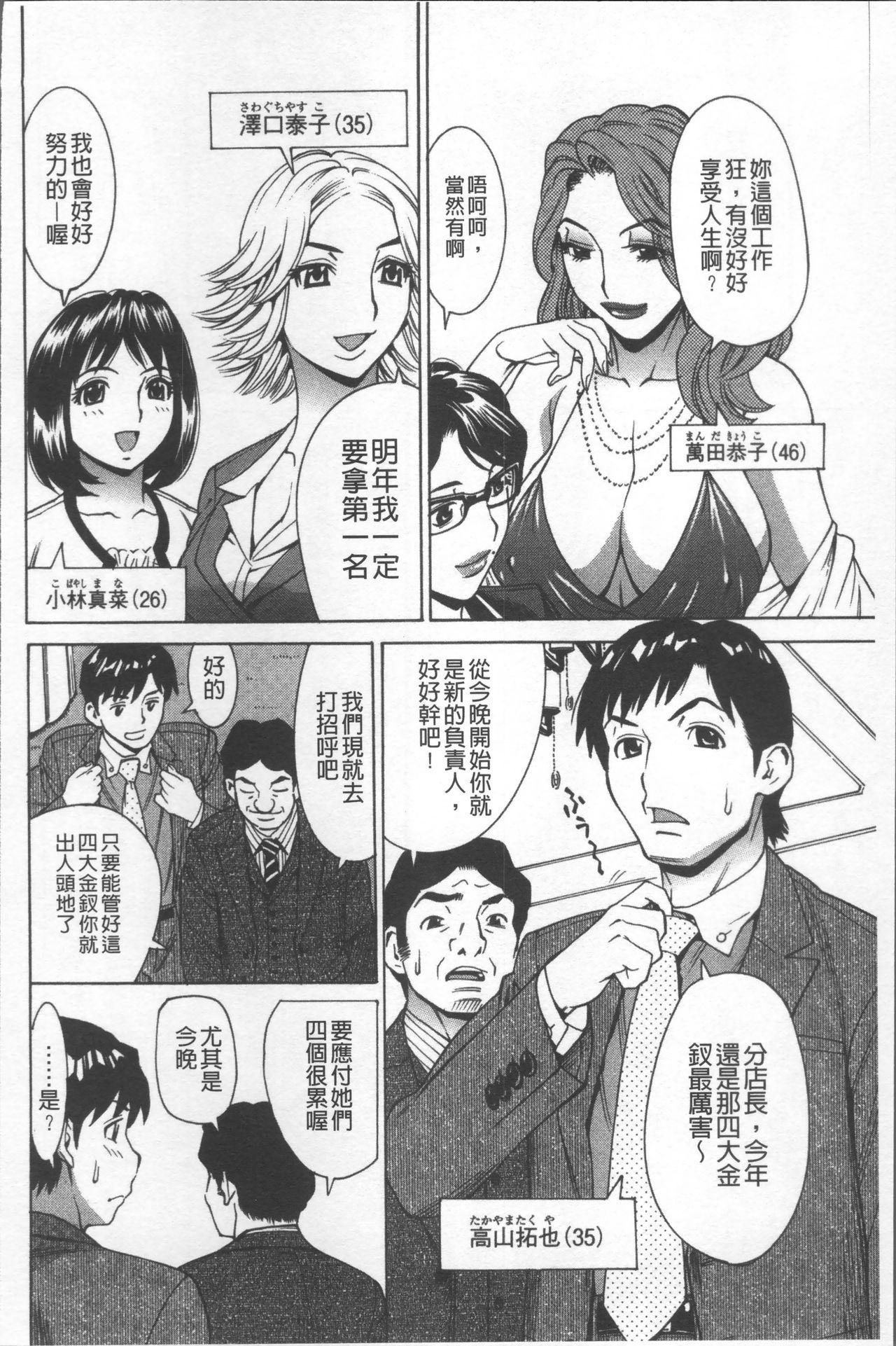 Hitozuma Kanshasai - SUPER EROTIC WIFE'S FESTIVAL 141