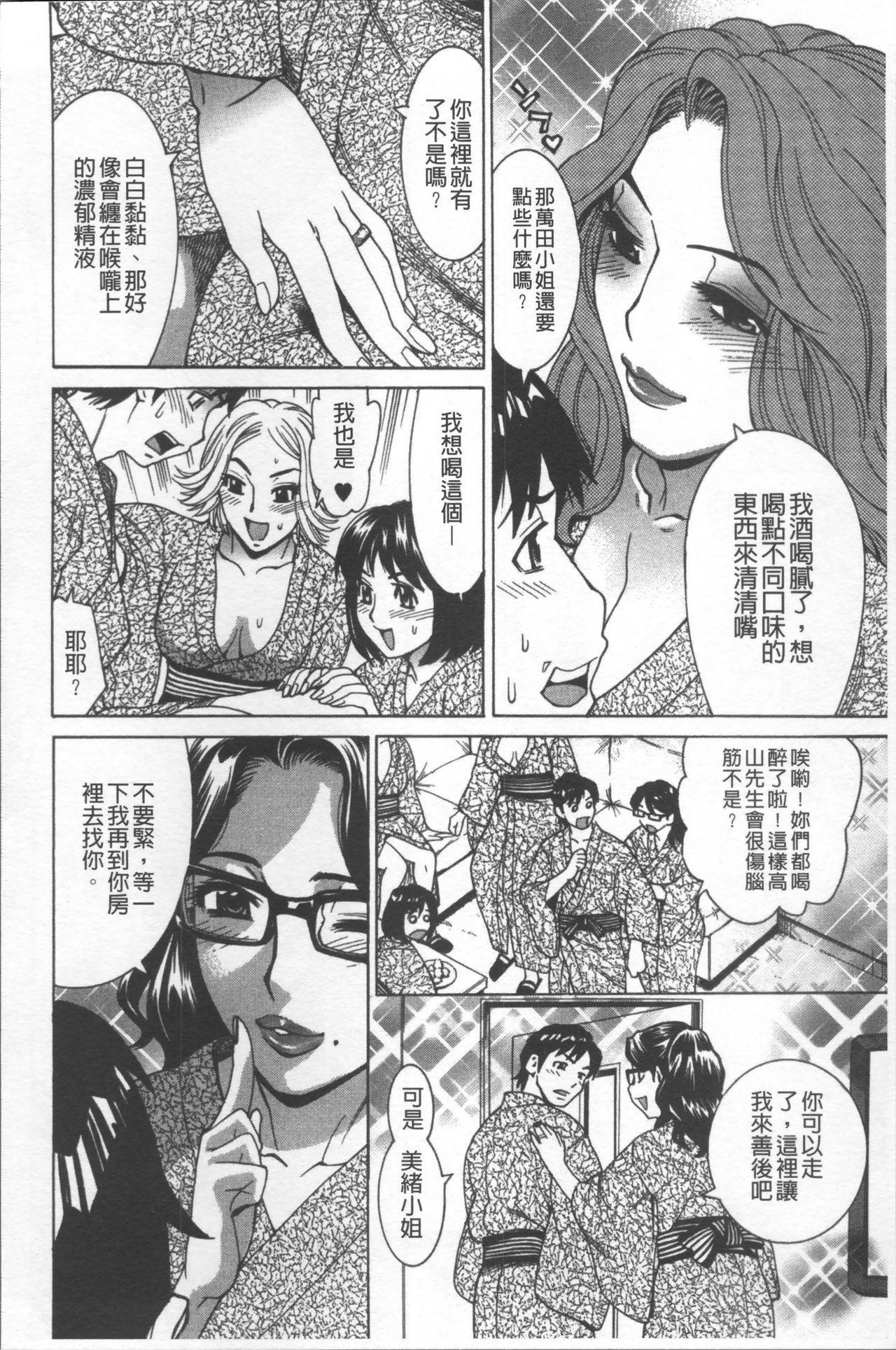 Hitozuma Kanshasai - SUPER EROTIC WIFE'S FESTIVAL 145