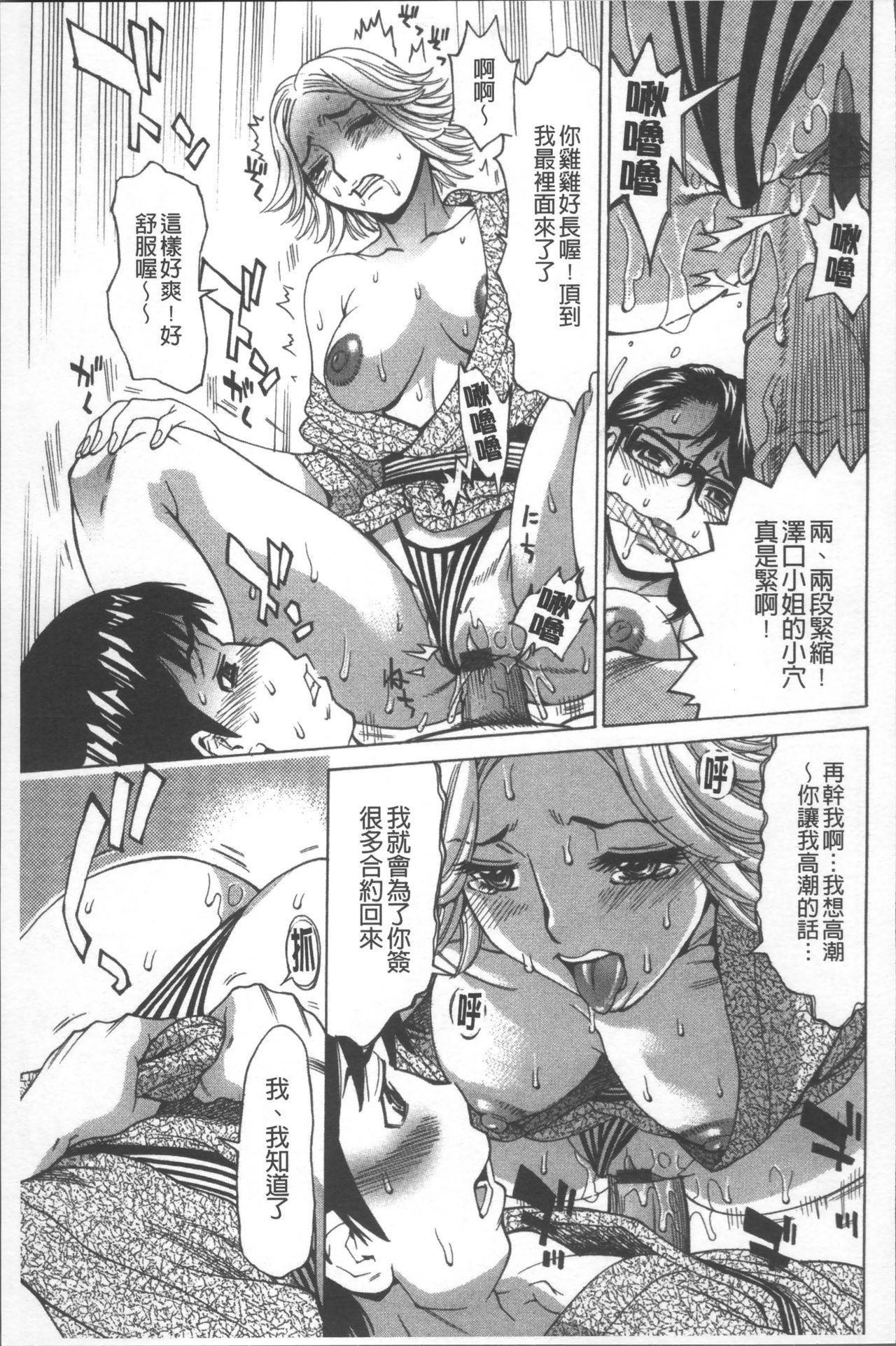 Hitozuma Kanshasai - SUPER EROTIC WIFE'S FESTIVAL 150