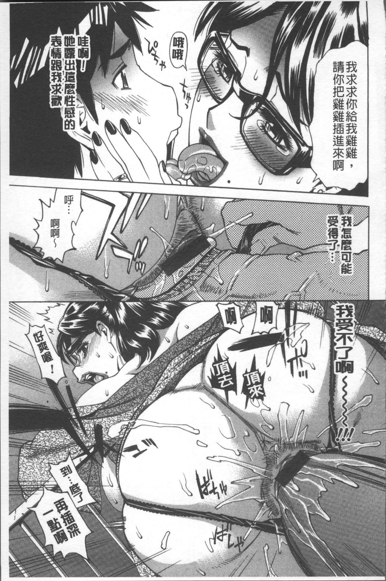Hitozuma Kanshasai - SUPER EROTIC WIFE'S FESTIVAL 156