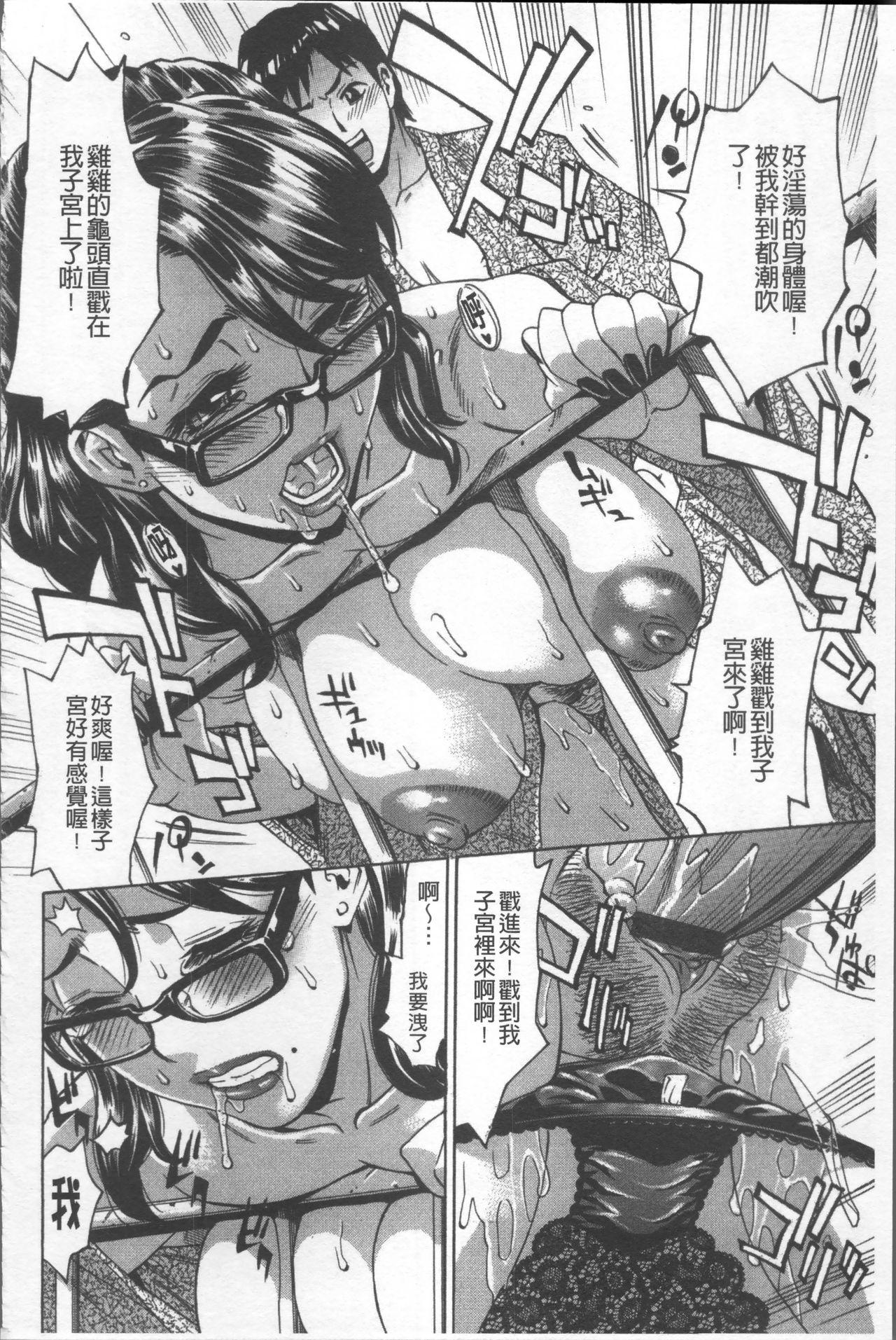 Hitozuma Kanshasai - SUPER EROTIC WIFE'S FESTIVAL 157