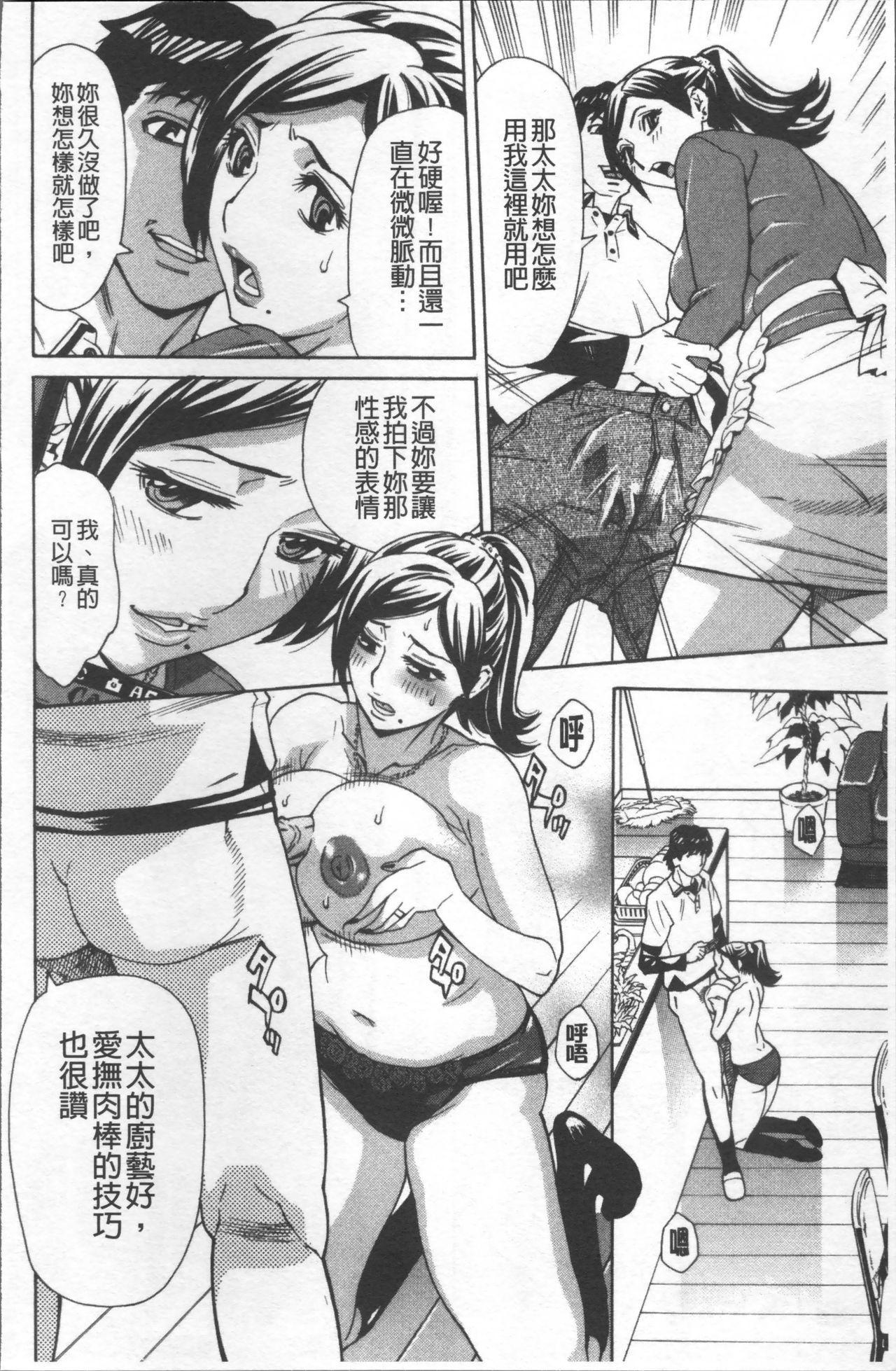 Hitozuma Kanshasai - SUPER EROTIC WIFE'S FESTIVAL 15