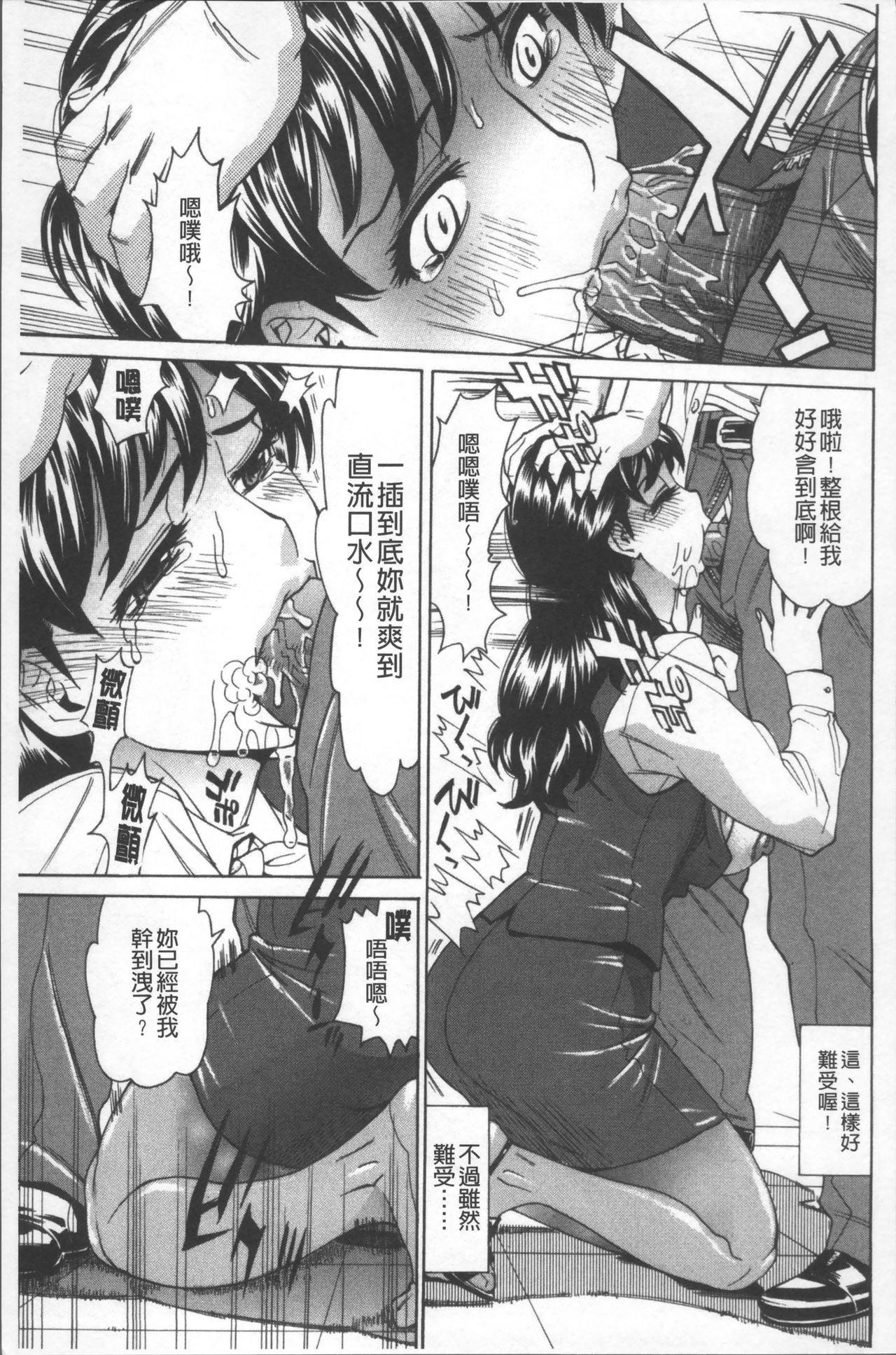 Hitozuma Kanshasai - SUPER EROTIC WIFE'S FESTIVAL 170