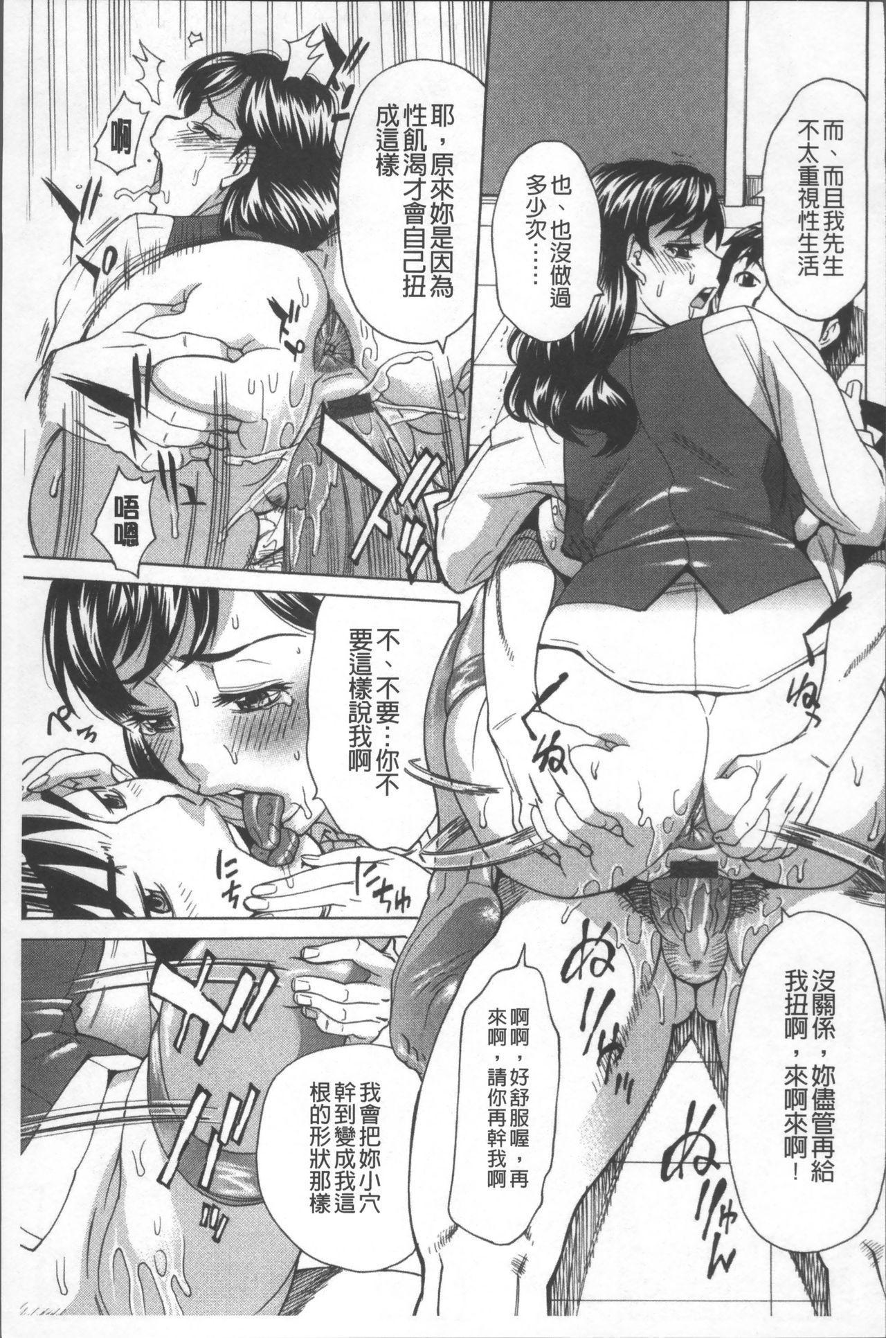 Hitozuma Kanshasai - SUPER EROTIC WIFE'S FESTIVAL 174