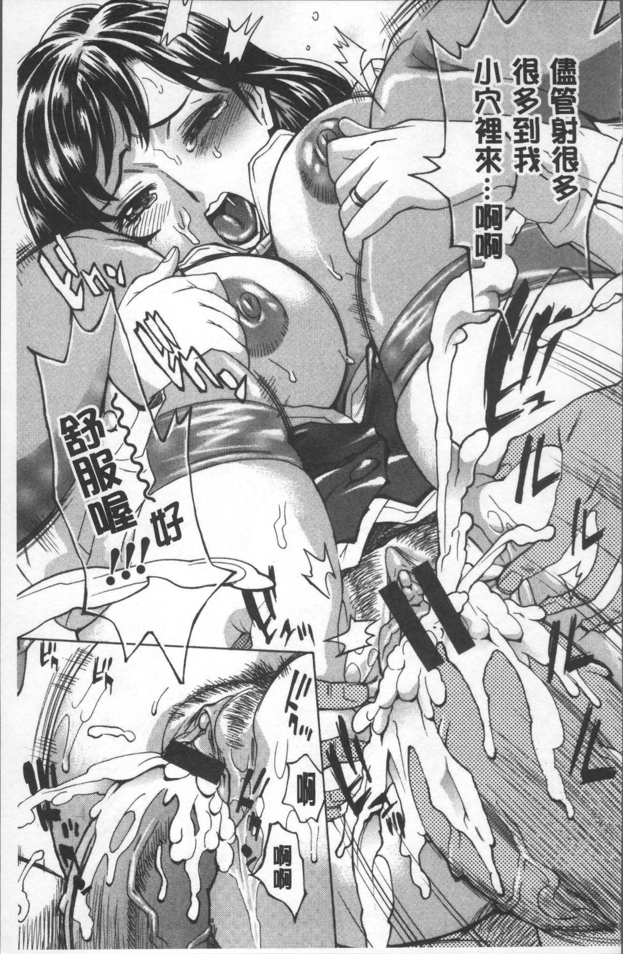 Hitozuma Kanshasai - SUPER EROTIC WIFE'S FESTIVAL 176