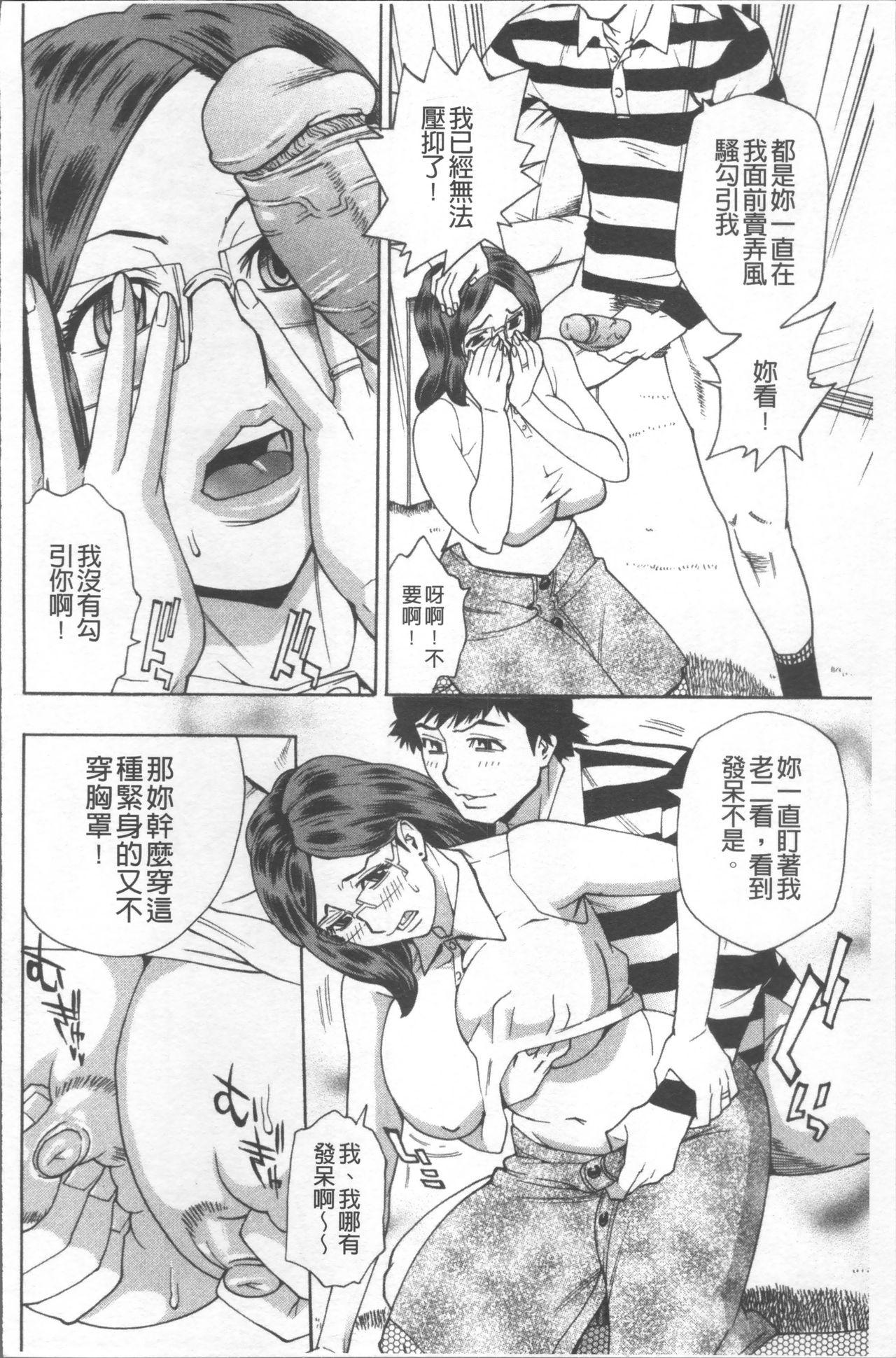 Hitozuma Kanshasai - SUPER EROTIC WIFE'S FESTIVAL 29